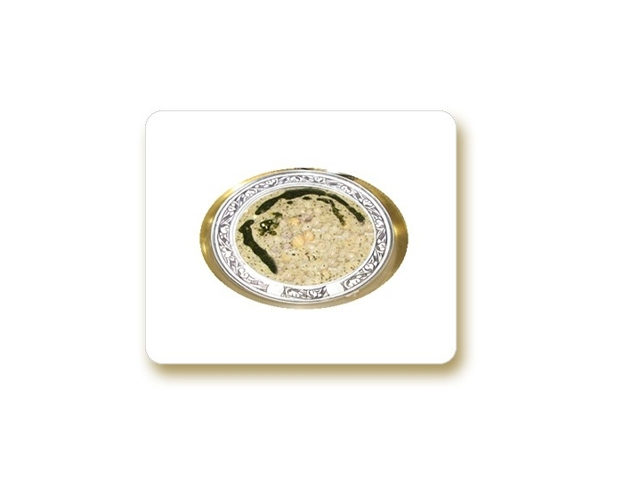 Antep Yuvarlama (500 gr)